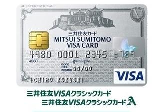 visacard.jpg